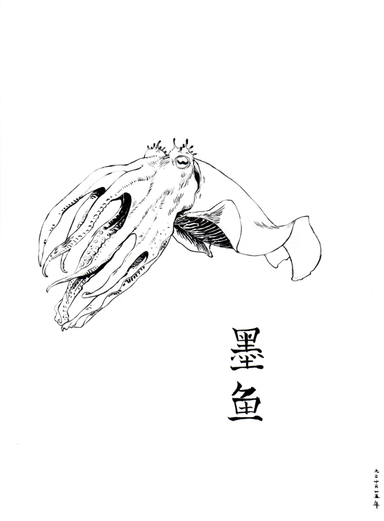DanielZhang20151009_01