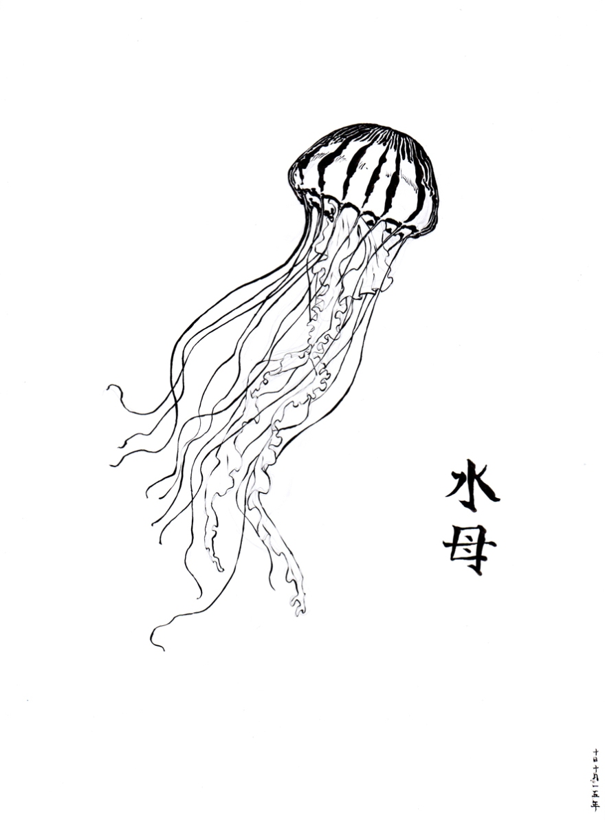 DanielZhang20151010_01