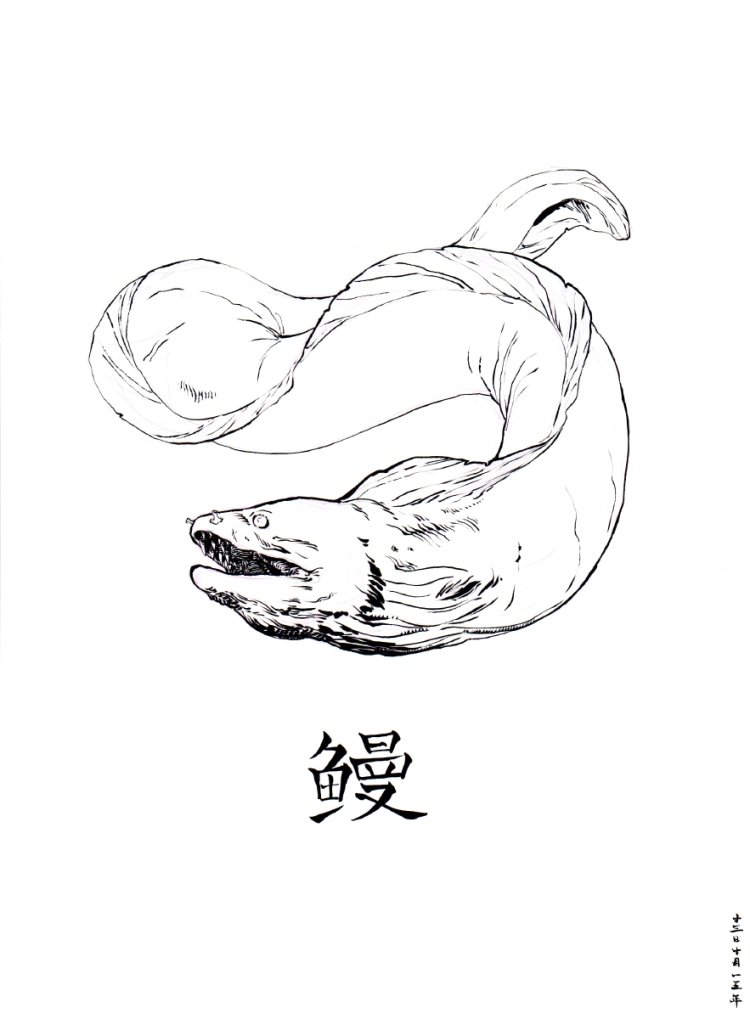 DanielZhang20151013_01