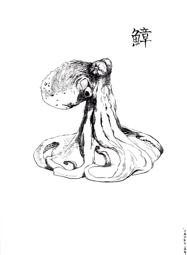 DanielZhang20151015_01