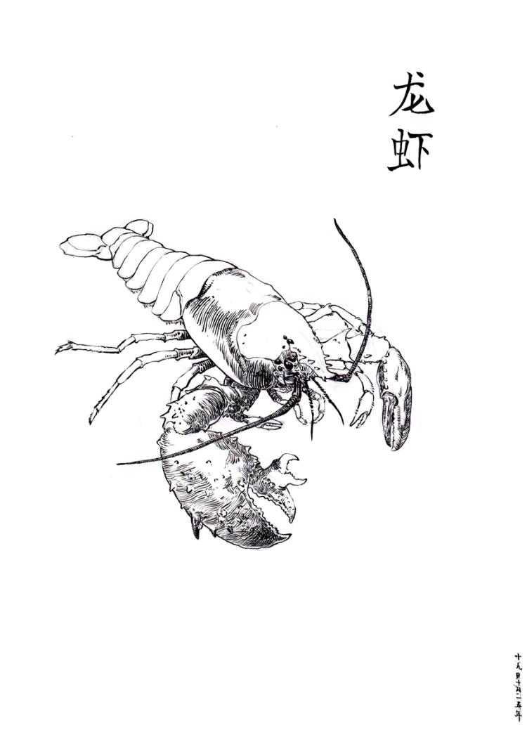 DanielZhang20151019_01